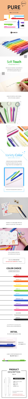 퓨어 소프트 젤펜 (10가지 블랙심) - 카코, 2,000원, 수성/중성펜, 심플 펜